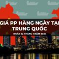 gia-pp-trung-quoc