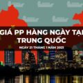 gia-pp-trung-quoc-ngay-21-thang-1